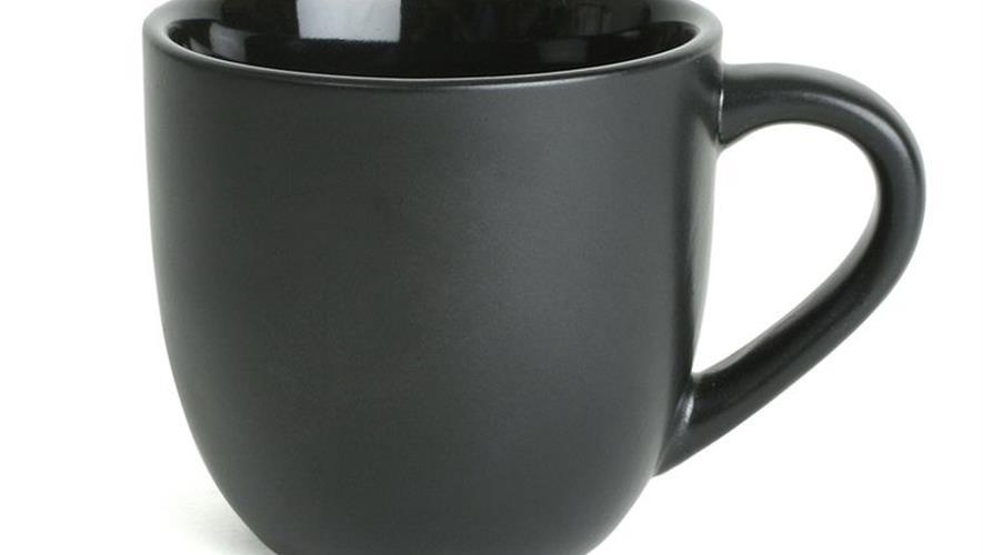 Bidra.no - Grå kopp med logo
