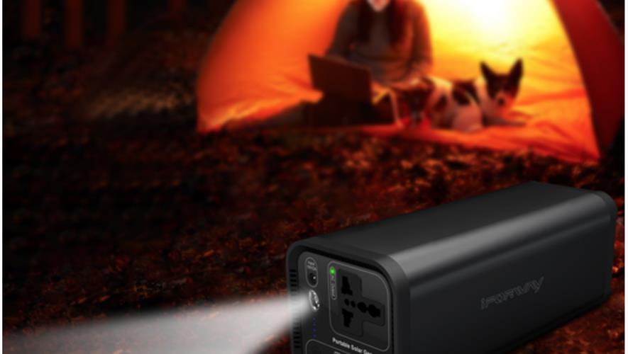 Bidra.no - Solcelle sekk + trekning av portabel 220v solcelle generator!